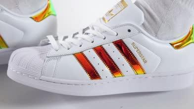 adidas superstar iridescent gold