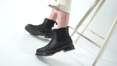 authentic quality performance sportswear best shoes dr martens black leonore fur lined chelsea boots