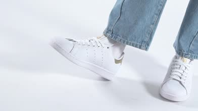 half off fabde 031a3 adidas white & gold stan smith trainers