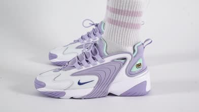 nike white & purple zoom 2k trainers